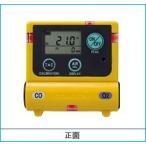新コスモス電機 複合型ガス検知器 酸素・一酸化炭素濃度計 XOC-2200