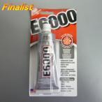 E6000 3.7oz(チップ無し)アクセサリーボンド スワロフスキー用接着剤  訳あり