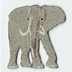 刺繍アイロンワッペン(ゾウ/ぞう/象)