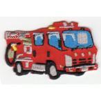 刺繍アイロンワッペン(消防車)