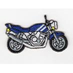 刺繍ワッペン(バイク)
