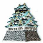 刺繍アイロンワッペン(城)