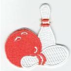 刺繍アイロンワッペン(ボウリング/ボーリング)