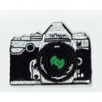 刺繍アイロンワッペン(カメラ)