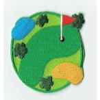 刺繍アイロンワッペン(ゴルフコース)
