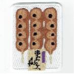 刺繍アイロンワッペン(みたらし団子)