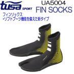 【ポイント10倍】フィンソックス UA5004 TUSA SPORT ツサスポーツ ソフトブーツ 機能 新感覚 シュノーケル フリーダイビング 素潜り