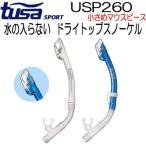 タバタ ツサスポーツ ZEROシリーズ USP260