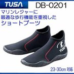 TUSA  DB-0201 マリンシューズ ダイビングブーツ ショートタイプ 23-30cm  DB0201