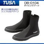 *TUSA* DB-3014 ダイビングブーツ ファスナー付き(DB3014)