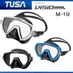 3980円以上で送料無料 TUSA ダイビング マスク M-19   ヴィジオ ウノ Visio uno シュノーケリング M19  一眼マスク