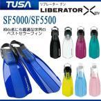 ポイント3倍 TUSA フィン   SF5000 SF5500  ダイビング ストラップタイプ プラスティック 軽器材 ロングセラー 男性 女性