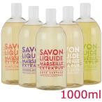 マルセイユリキッドソープ 1000ml ボディソープ ボディケア 100%植物油 液体 石けん マルセイユ
