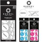 ショッピングパワーバランス バンデル パワーシールBANDEL パワーテープ 運動能力 バランス力 集中力