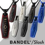予約販売 レビュー記入でプレゼント 正規販売店 バンデル スラッシュ ネックレス (メール便送料無料) BANDEL slash necklace シリコン パワーバランス
