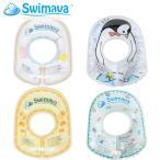 Yahoo!ファインドイットスイマーバ ボディリングSwimava うきわ プレスイミング プール バス お風呂 ギフト 誕生日 出産祝い ベビー 赤ちゃん 沐浴 浮き輪 浮輪