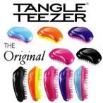 タングルティーザー オリジナル TANGLE TEEZER ウィッグ エクステンション ヘアブラシ 櫛 クシ 髪 ヘアサロ