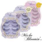 ミッシュブルーミン アイラッシュ 4ペア No.01〜30 つけまつげ つけま 上まつげ 下まつげ Miche Bloomin'
