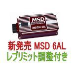 MSD 6AL