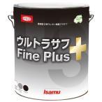 ウルトラサフFine Plus 4kg (イサム塗料/2液ウレタンプラサフ)