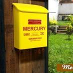 mercury マーキュリー ポーチメールボックス ブリキ アメカジ アメリカン 雑貨 おしゃれ ポスト 郵便受け