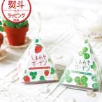 幸せ/クローバー/四つ葉/栽培/プレゼント/いちご