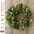 クリスマス/リース/松かさとスモークツリーのリース/プリザーブドフラワー/玄関/カフェスタイル/ナチュラルリース