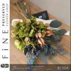 fine-flower_bc004
