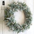 ショッピングリース クリスマスリース ラルジュ 送料無料 プリザーブドフラワー北欧飾り付け開店祝い