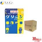 グリシンプレミアム 30包 30個セット レモン風味 グリシン 450mg GABA 400mg L-トリプトファン 50mg L-テアニン 50mg 配合 休息サポート ファイン