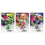 【日本版】amiibo スプラトゥーンシリーズ 【イカ/ガール/ボーイ 3種セット】トリプルセットと同等品 Nintendo 3DS Nintendo Wii U