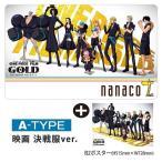 A【予約】7/2発売『ワンピースナナコカード』B2ポスター【A-TYPE 映画 決戦服ver】(nanacoポイント100P付)