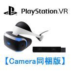 【在庫あり】10/13発売★PlayStation VR PlayStation Camera同梱版★カメラ同梱版 CUHJ-16001 4948872447515