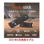 amazon Fire TV Stick アマゾン ファイヤーテレビスティック Alexa対応リモコン(第2世代)属|1 -