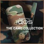 【新品/国内正規品】iQOS 2.4plus LIMITED EDITION  NIGO for IQOS【限定色 CAMO(迷彩)】【アイコス×NIGOコラボモデル】★電子タバコ カモフラージュ ニゴ