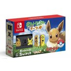 Nintendo Switch ポケットモンスター Let's Go! イーブイセット 任天堂 ポケモン 4902