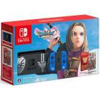 【あすつく】Nintendo Switch ドラゴンクエストXI S ロトエディション 任天堂 ドラクエ 4902370543919