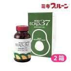 ミキプルーン MIKI ECKO37 エコー37 2箱セット≪栄養補助食品≫ 三基商事 MIKI