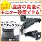 小型 モニターアーム ブラケット