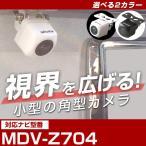 MDV-Z704 ケンウッド バックカメラ カメラケーブルセット 接続ケーブル CA-C100互換 カメラ ナビ mdvz704