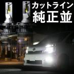ショッピングLED 【プレミアムSALE】 LEDフォグランプ H4 H3 H8 H11 H16 HB3 HB4 ヘッドライト ヘッドバルブ LED フォグランプ フォグライト 2個セット LEDバルブ 交換球 保証12