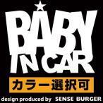 BABY IN CAR ベビーインカー 文字 ステッカー 星 シンプル ロゴ デカール 防水ステッカー 白黒 かっこいい 個性的 CHILD チャイルド