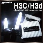 Yahoo!HIDとLEDルームランプ 車用品のfpjglafit HID H3C H3d 35W HIDキット専用説明書 瞬光 【保証期間12ヶ月】
