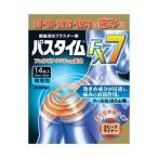 フェルビナク配合「祐徳薬品」パスタイムFX7 14枚 (第2類医薬品)