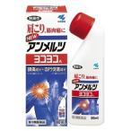 ニューアンメルツヨコヨコA 80ml (第3類医薬品)