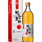 「坂元醸造」 天寿りんご黒酢 700ml (特定保健用食品) 「健康食品」