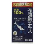 「オリヒロ」 深海鮫エキス お徳用360粒 「健康食品」