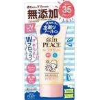 「グラフィコ」 スキンピース ファミリー UVミルク 80g SPF35/PA+++ (顔・からだ用) 「化粧品」