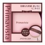 「花王ソフィーナ」 プリマヴィスタ 化粧もち実感おしろいミニサイズ 4.5g  「化粧品」