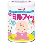 「明治」 明治ミルフィーHP 850g (ミルクアレルゲン除去食品・無乳糖食品) 「フード・飲料」